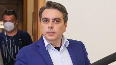В Министерството на финансите се проведе първият Обществен съвет