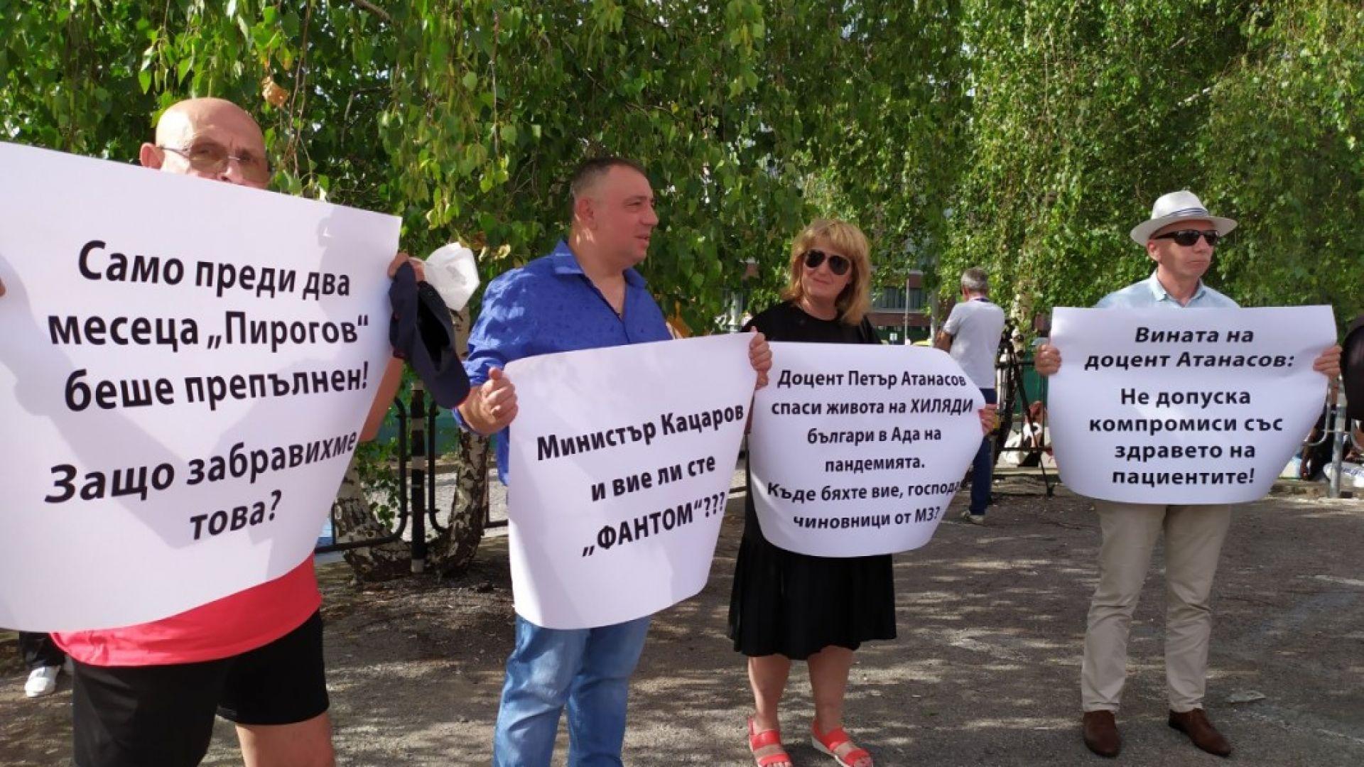 """Протест пред """"Пирогов"""" в защита на лекарите, искат извинение от министъра"""