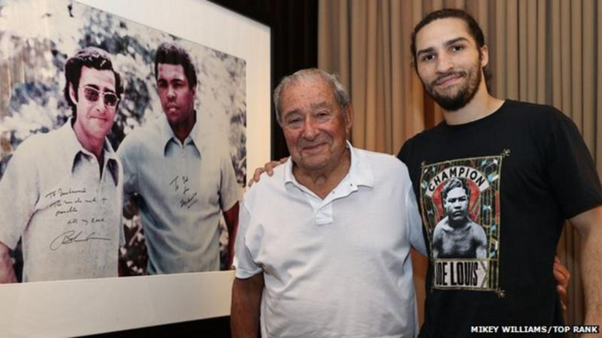 Внукът на Мохамед Али дебютира в професионалния бокс