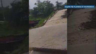 Проливен дъжд наводни  Котел и Велико Търново, частично бедствено положение и в Антоново