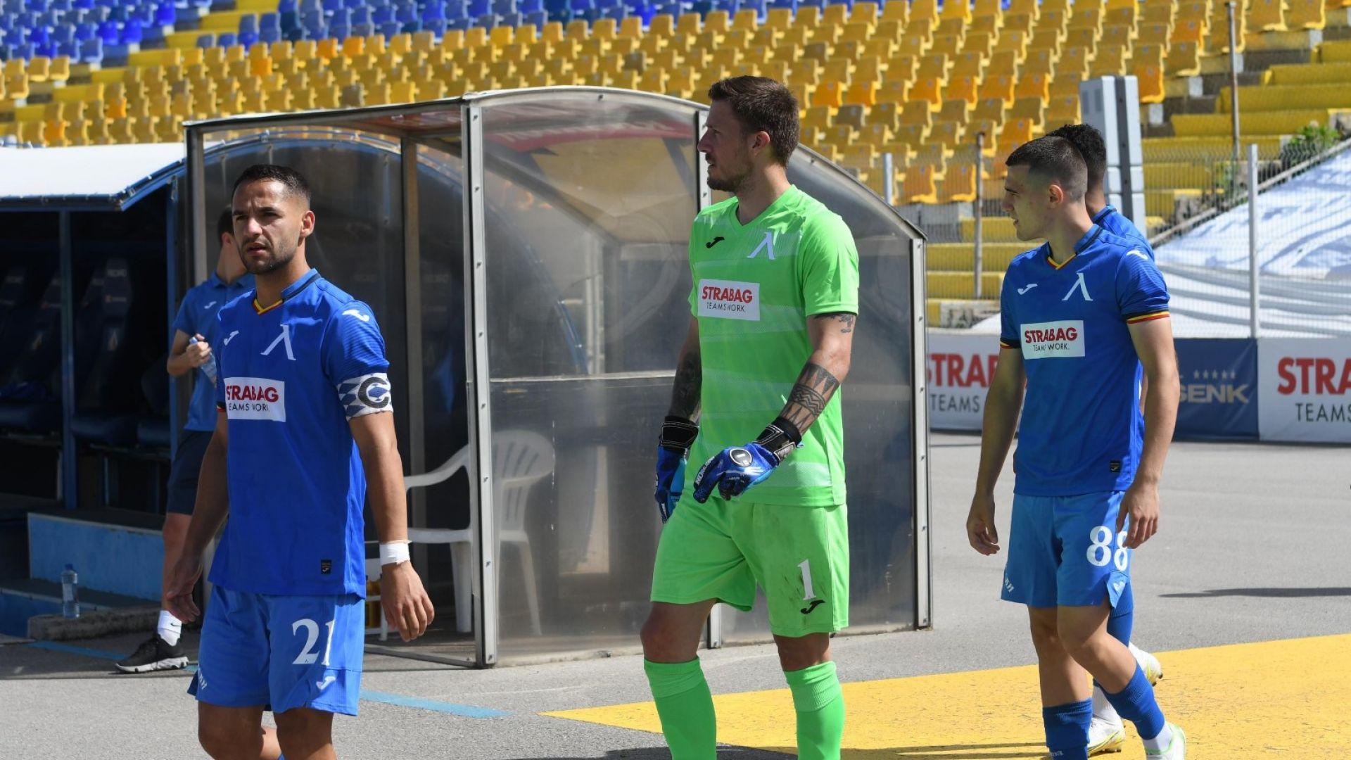 Повикаха играч на Левски в националния тим за мача със Северна Ирландия