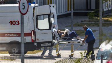 Черен рекорд в Русия - над 1100 починали от Covid-19