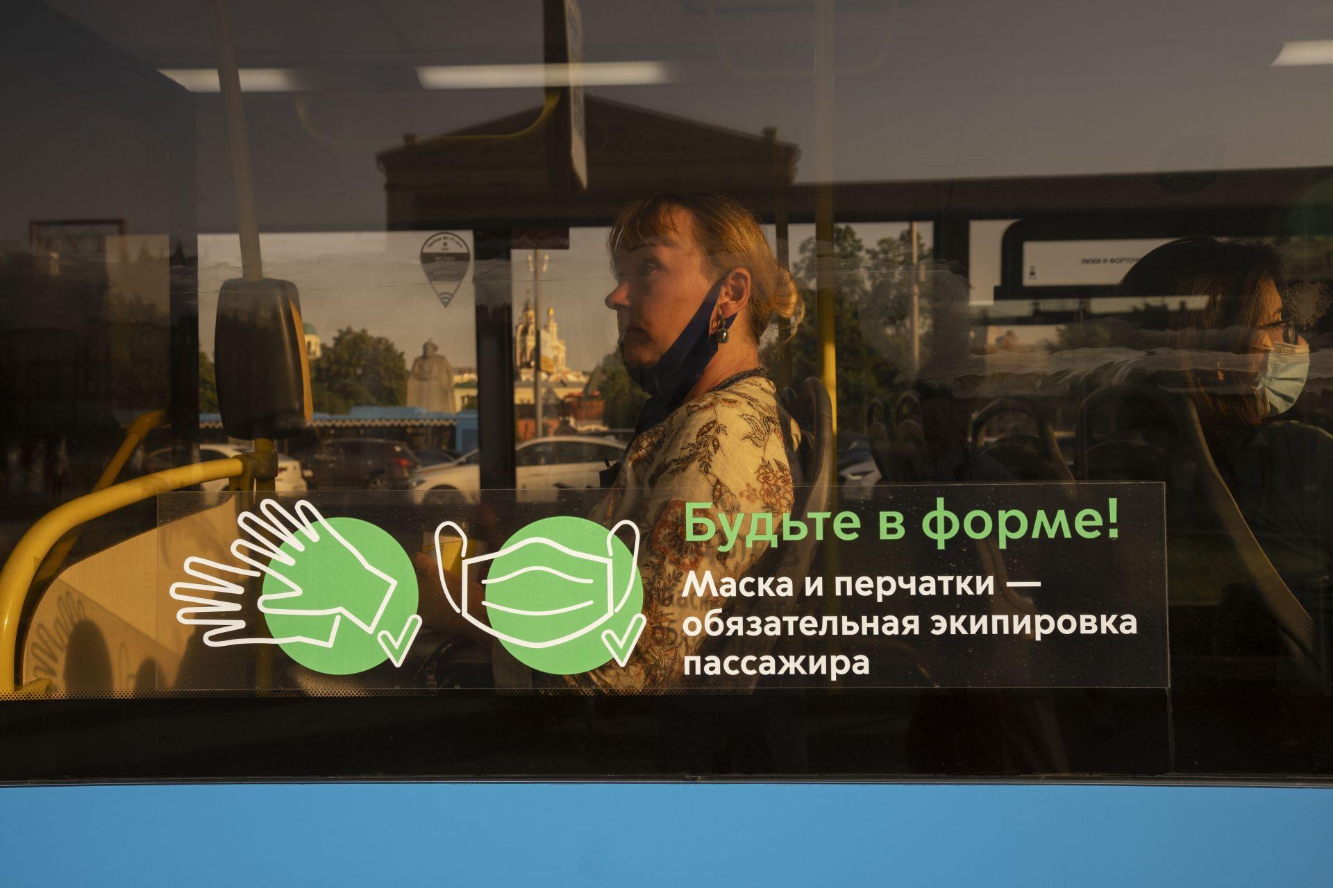 Пътуване в градския транспорт в Москва