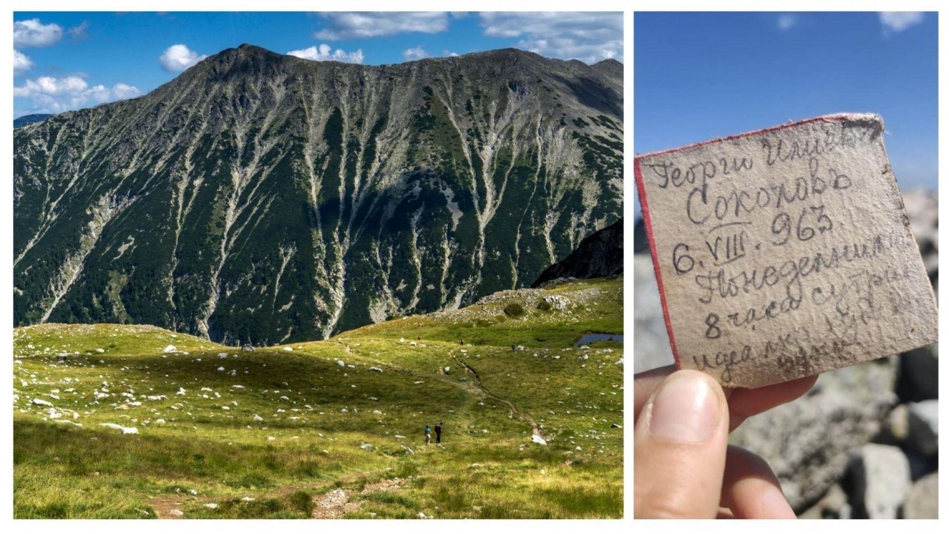 Планинари откриха почти 80-годишни записки на връх Тодорка