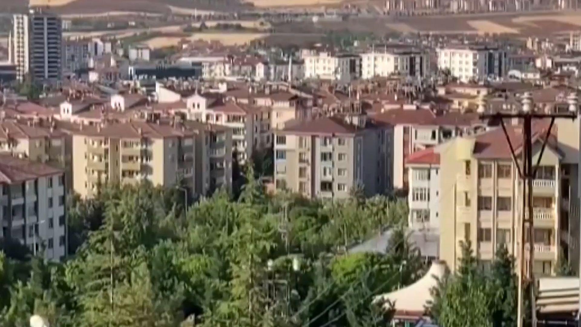 Земетресение от над 4 по Рихтер разтърси Турция
