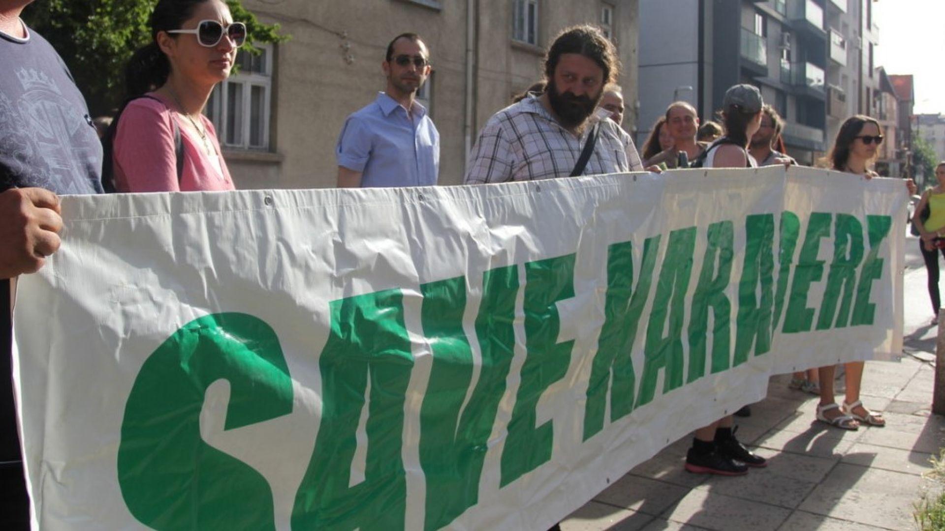 """""""Палатки да, бетон - не"""" : Протести в защита на Карадере и Симеморец"""