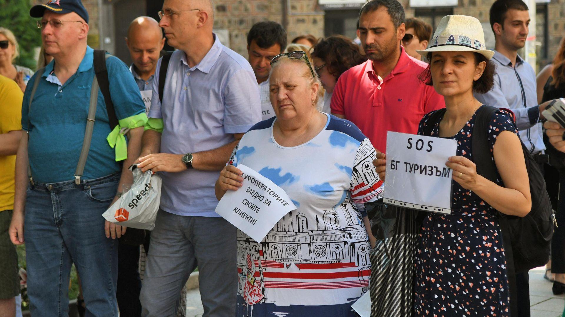 """БХРА: Новите правила на държавната помощ за туроператорите са излишно """"предизвикателство"""""""