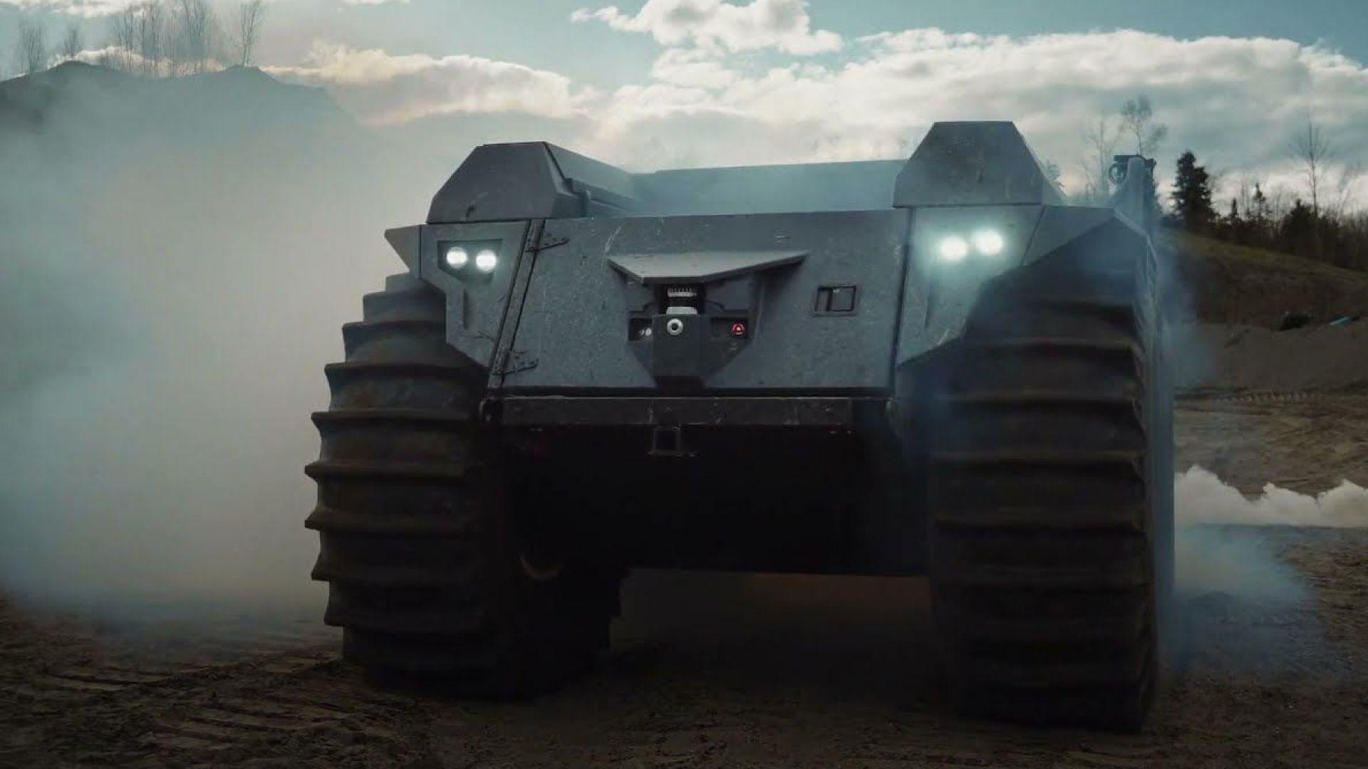 Германия се въоръжава с безпилотен всъдеход (видео)