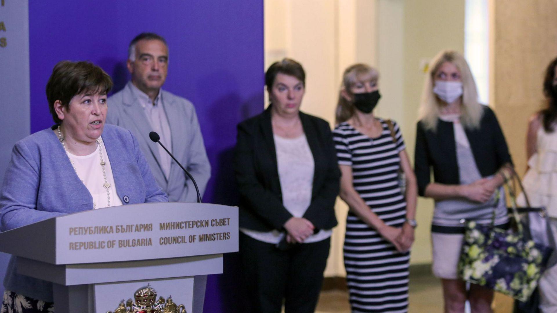 МТ ще публика указания как туроператорите да кандидатстват за държавна помощ