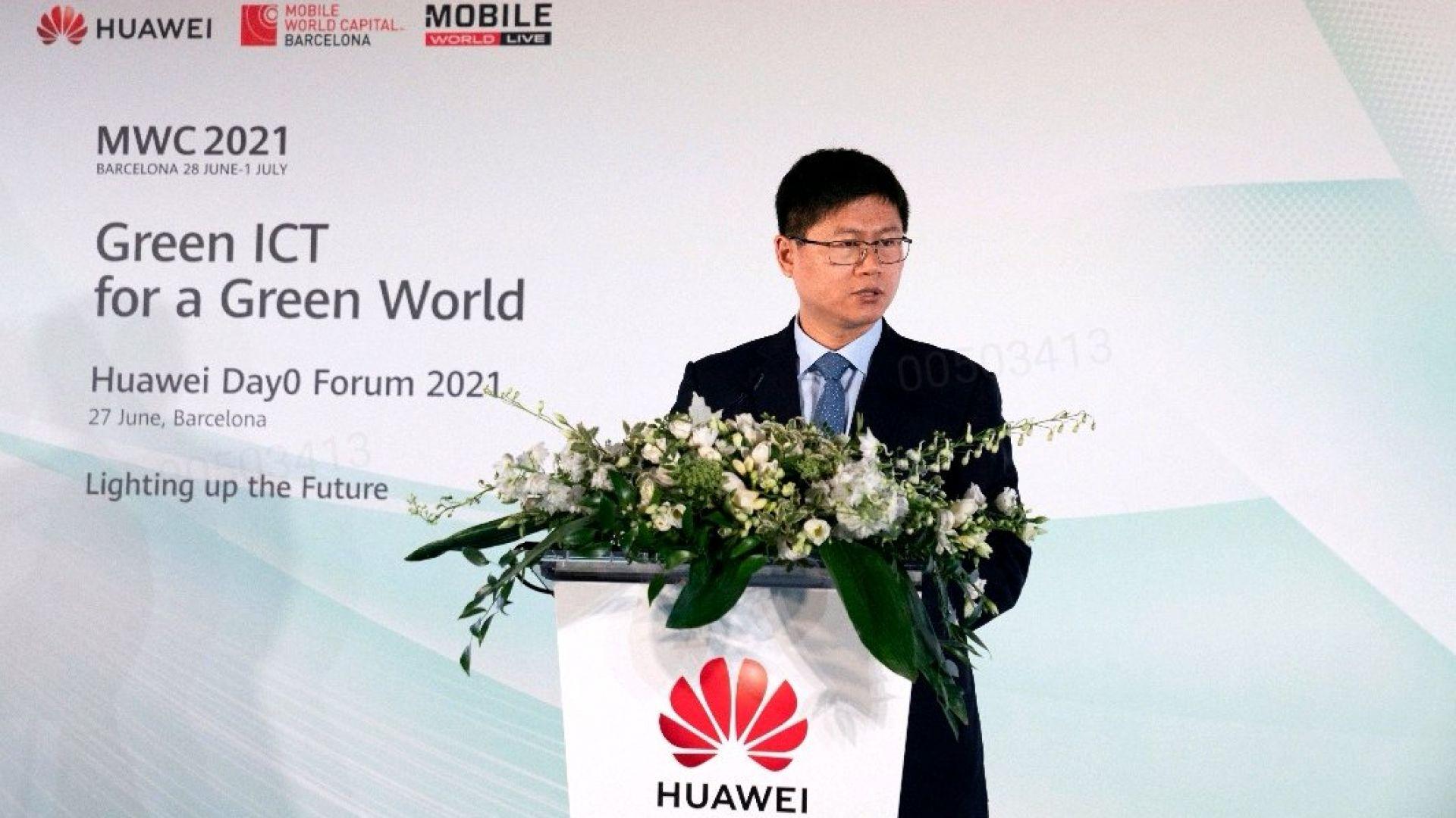 Huawei подкрепя зеленото бъдеще на Европа
