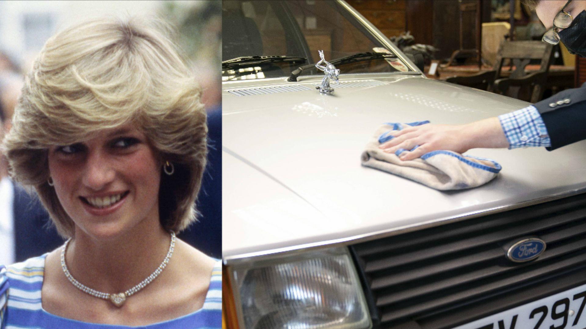 Фордът на принцеса Даяна беше продаден на търг на южноамерикански музей