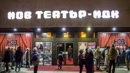 """""""Нов театър"""" - НДК открива лятната си сцена с """"Търновската царица"""""""