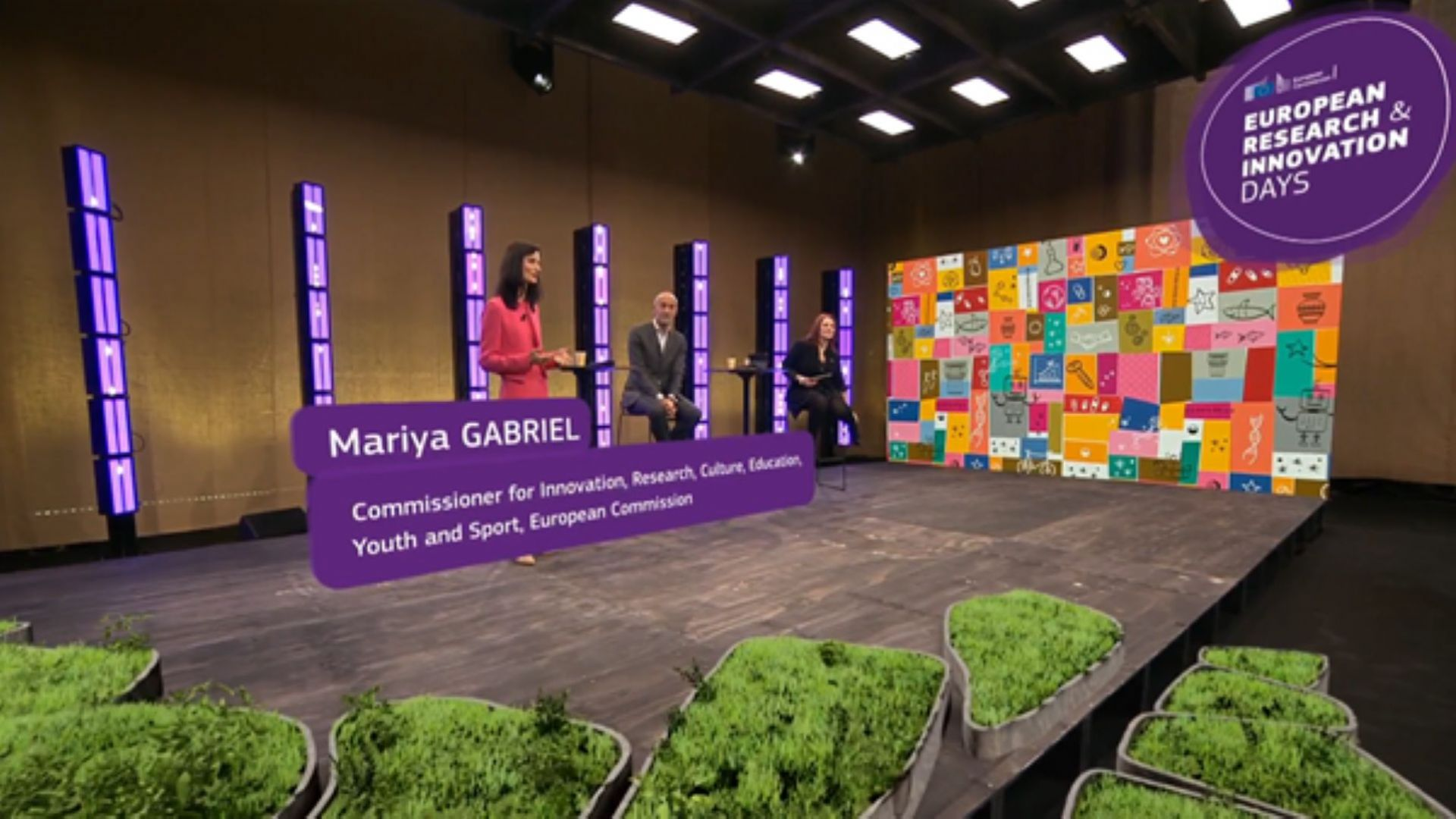Мария Габриел: Иновациите са ключ за зеления преход