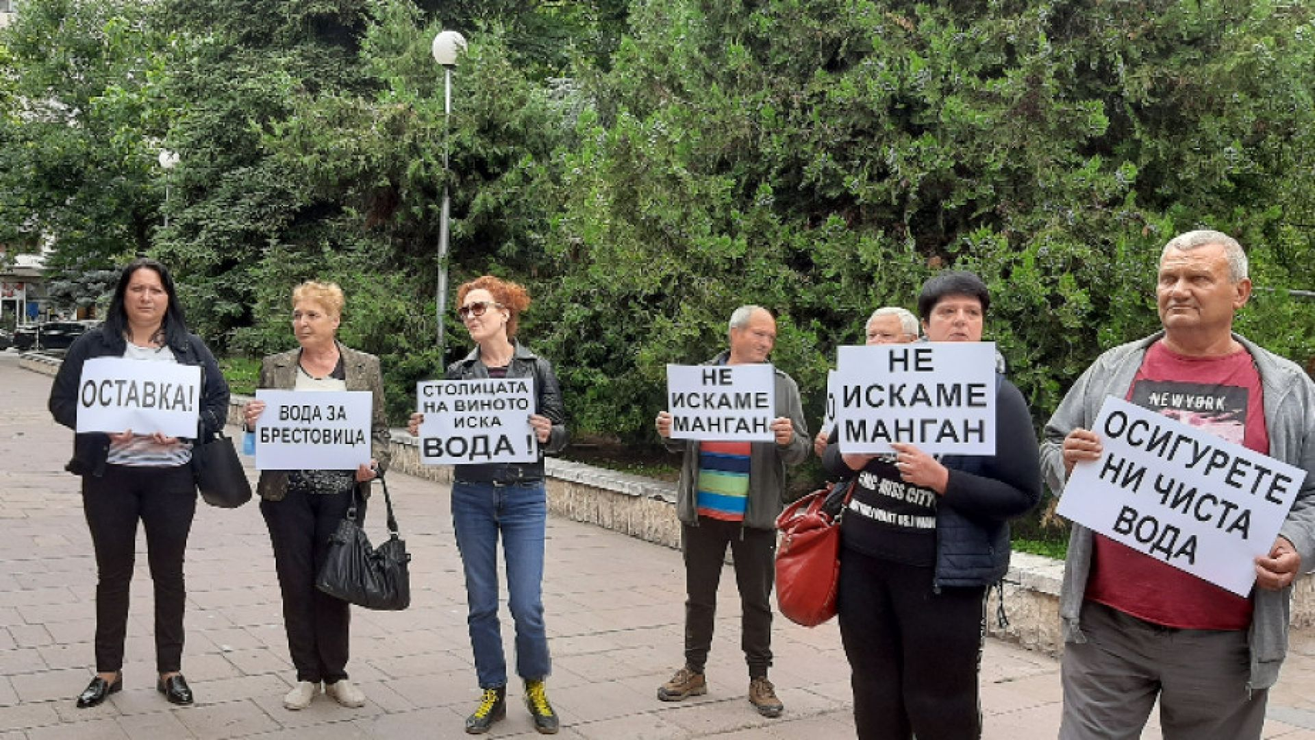 Протест заради манган във водата блокира Околовръстното на Пловдив