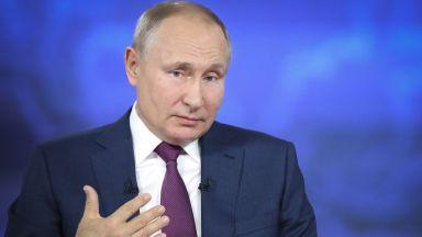 Владимир Путин: 20-годишното присъствие на САЩ в Афганистан бе трагедия