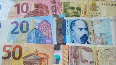 БНБ: Приемаме еврото от началото на 2024 г.