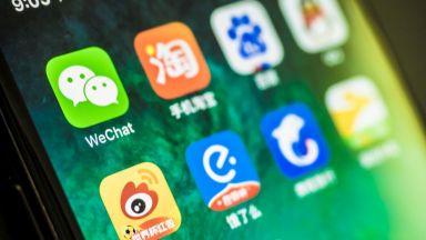 Didi - китайският отговор на Uber, стигна до $68.5 млрд. при дебюта си в САЩ
