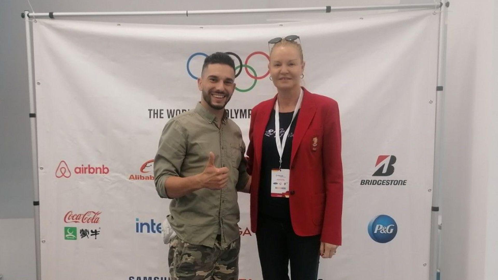 БОК прие за членове федерациите на нови олимпийски спортове
