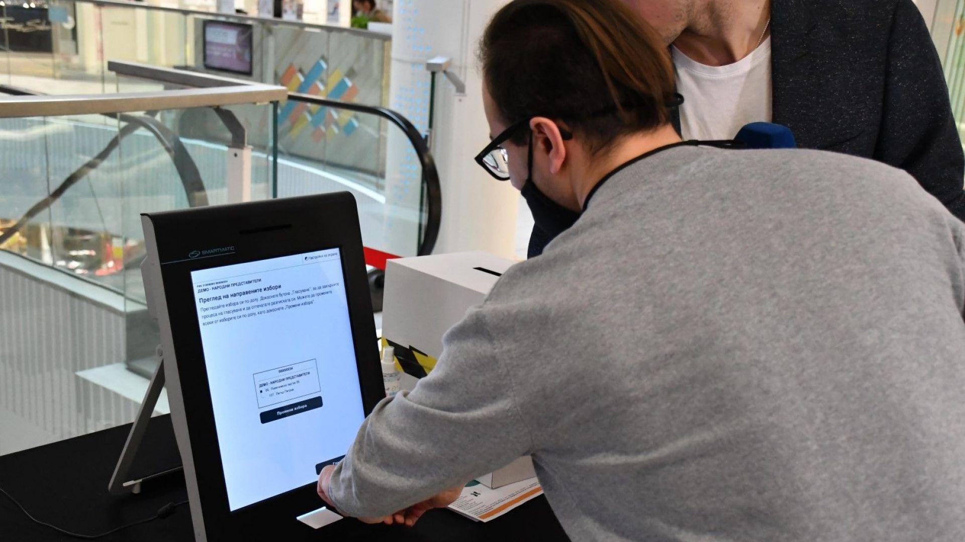 """Сиела"" иска 14,4 млн. лв. наем за 9600 машини за гласуване, ако ЦИК не ги плати до вота"