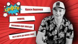 Култовите истории за #Сефте на Краси Аврамов
