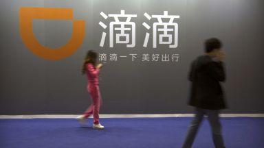 Пекин затвори приложението Didi дни след дебюта на Уолстрийт