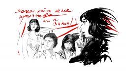 Жените в българското кино през погледа на Боряна Росса