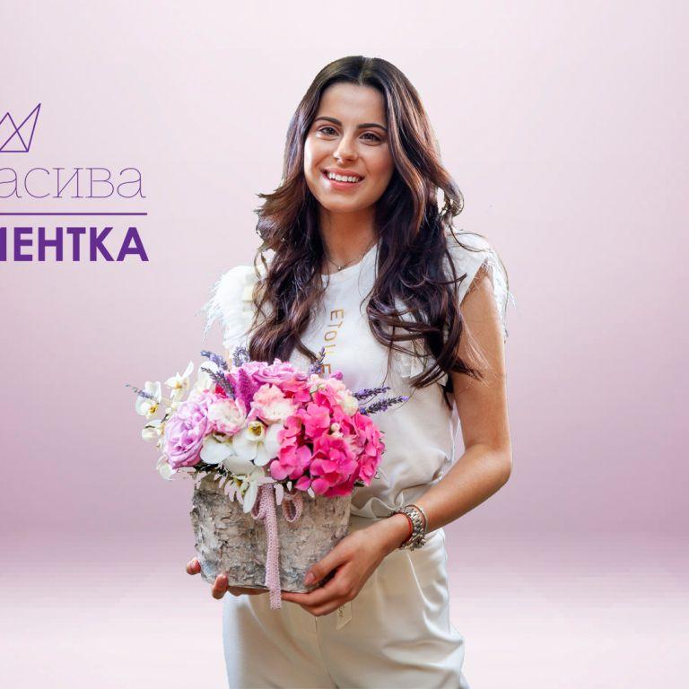 Цветелина Джонова: Най-красивото момиче в България тази година