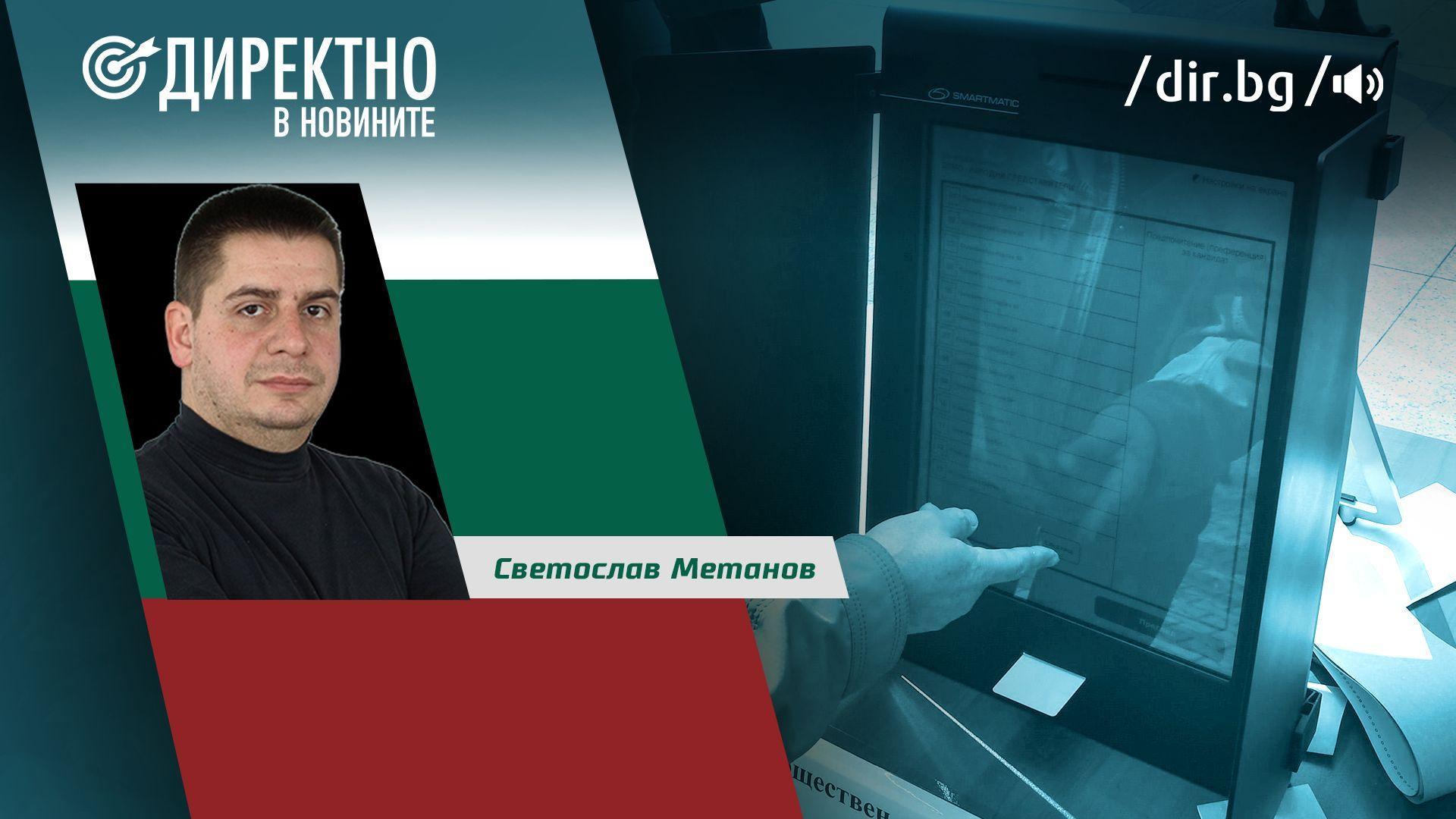 Журналистът Светослав Метанов: Голямата промяна е в по-малките градове