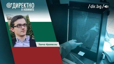 Тончо Краевски: Темата за честността изцяло подмени тази за легитимността на изборите