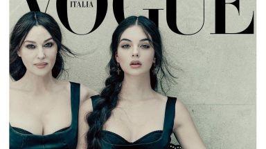 Две поколения красота: Моника Белучи и дъщеря ѝ красят корицата на Vogue