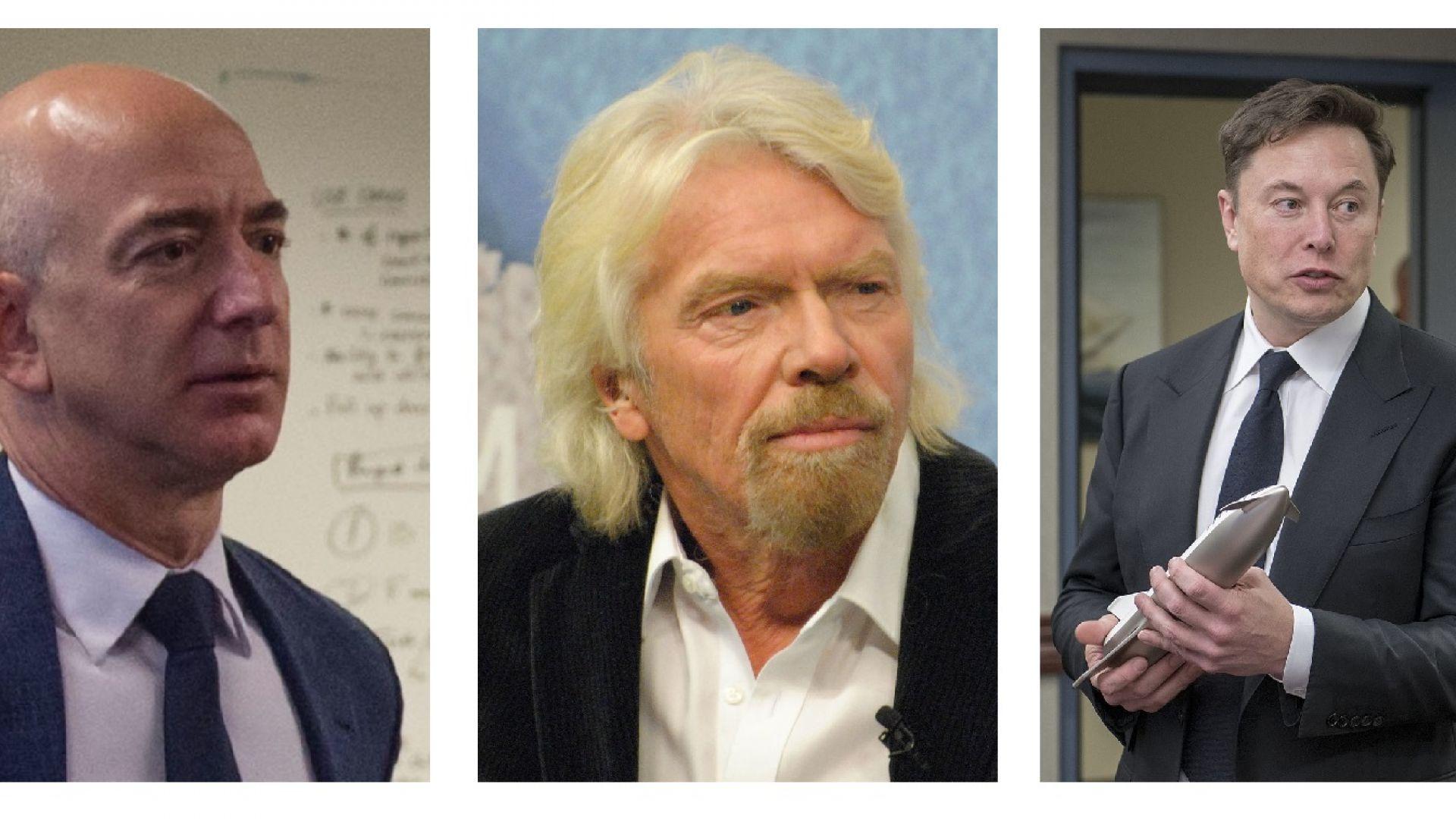 Безос, Брансън и Мъск: кой ще спечели надпреварата в космическия туризъм?