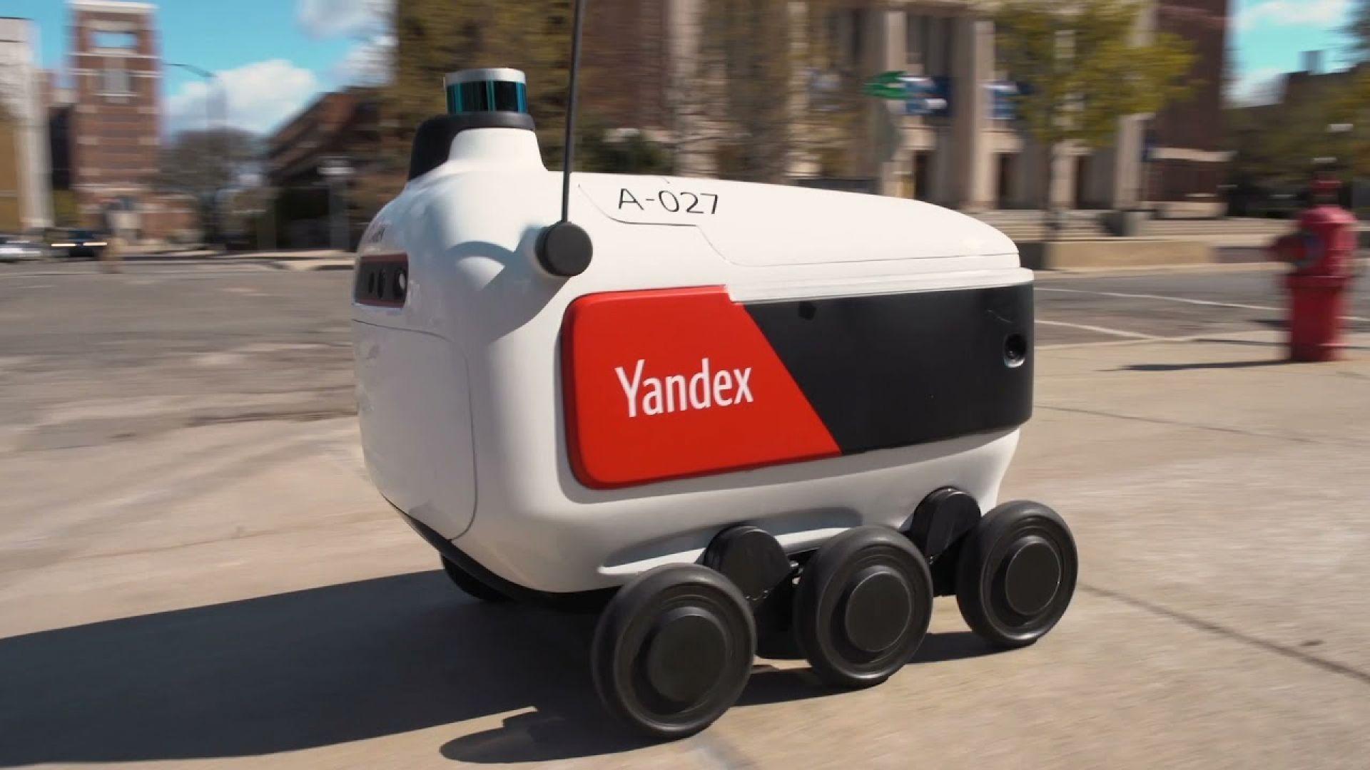 Руската Yandex ще прави автономни доставки в университетските кампуси в САЩ