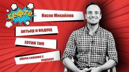 Наско Михайлов в #Сефте: Истории за тухли четворки, два сладоледа и Стивън Сегал