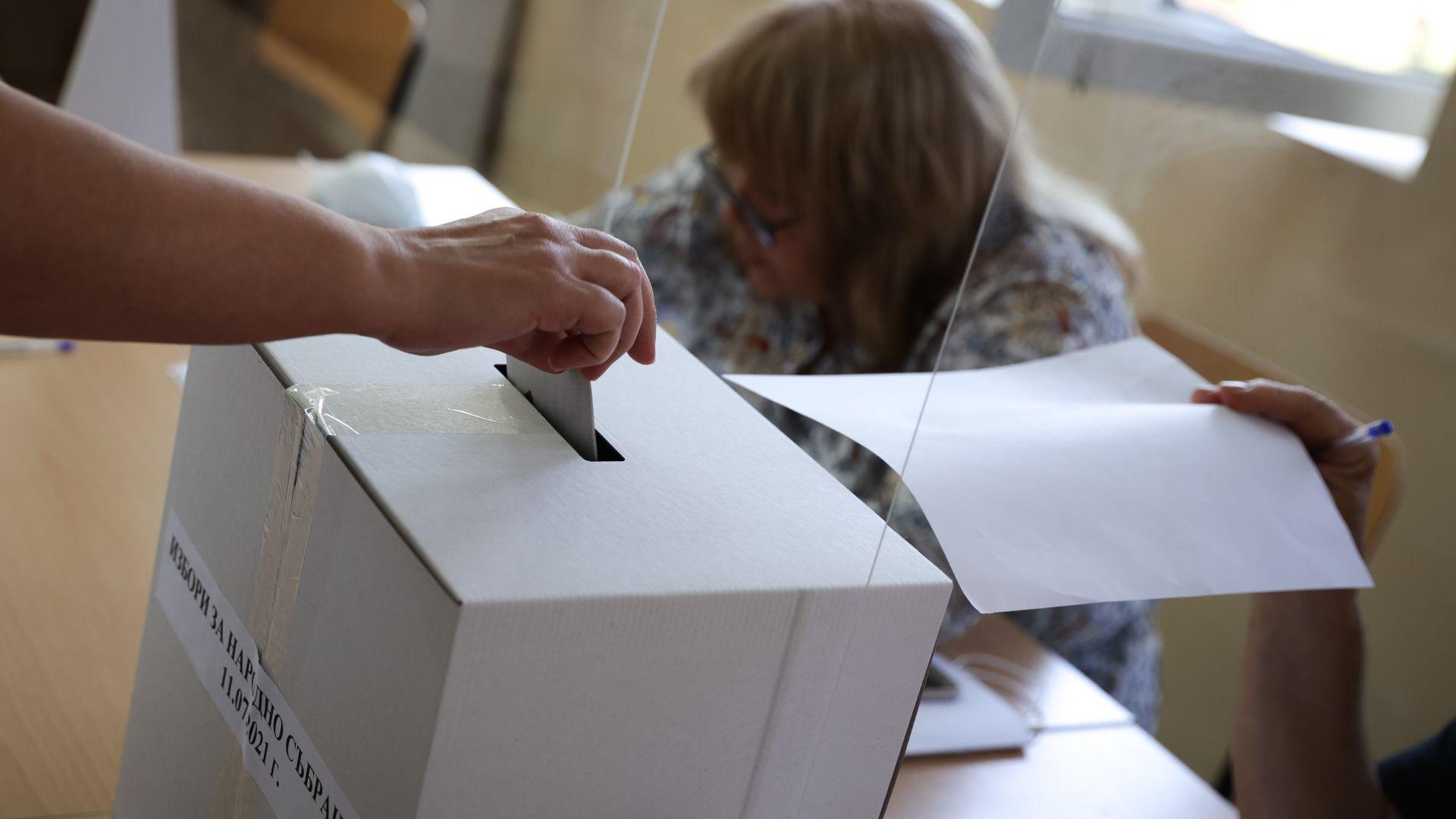 Предизборната кампания започва на 15 октомври, ЦИК прие хронограмата за вота