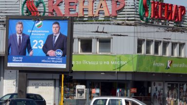10 билборда в центъра на града: Една социална кримка в ден за размисъл