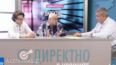 Гледахте на живо изборното студио на Dir.bg (видео)