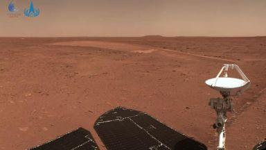 Китай с нова порция снимки от Марс