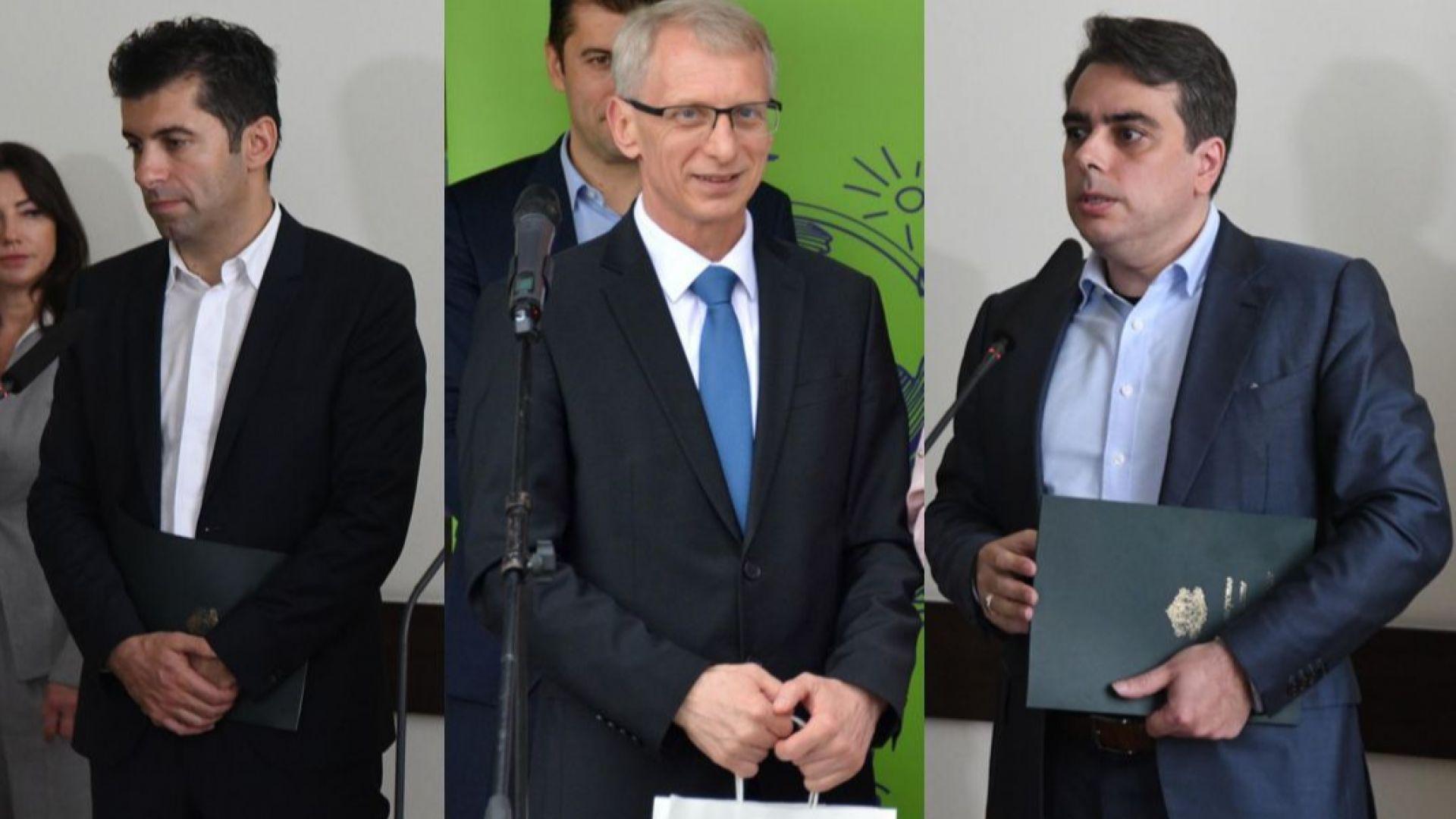 И Николай Денков ще помага на Кирил Петков и Асен Василев в новото им начинание