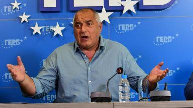 Гледайте на живо в Dir.bg: Решенията на ГЕРБ за кабинета на ИТН (видео)