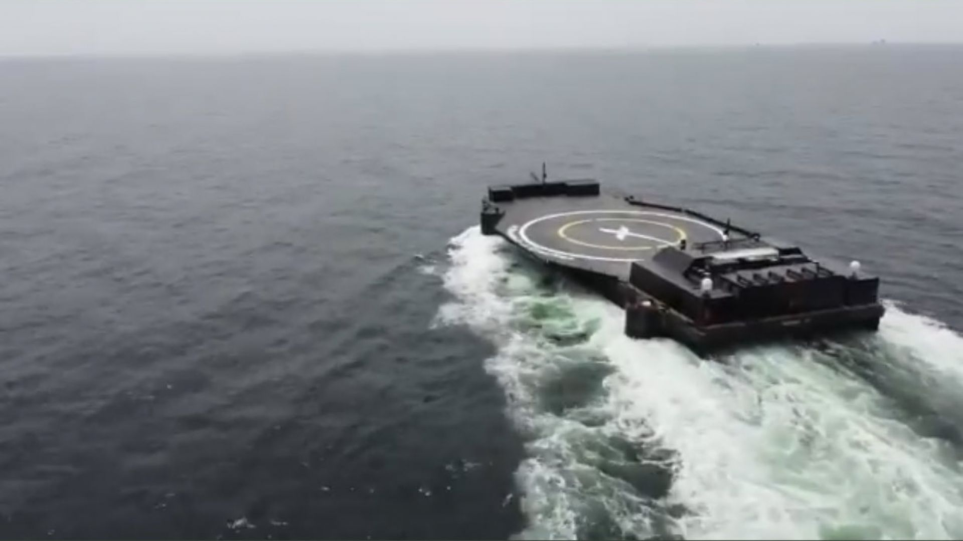 SpaceX представи изцяло роботизираната морска платформа