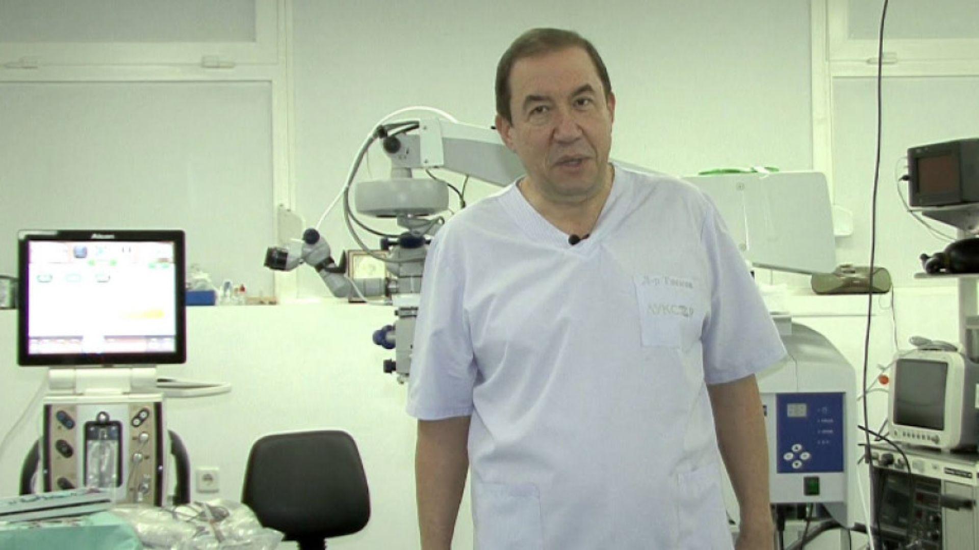 """Офталмологът д-р Димитър Тасков стана """"Почетен гражданин на Пловдив"""""""