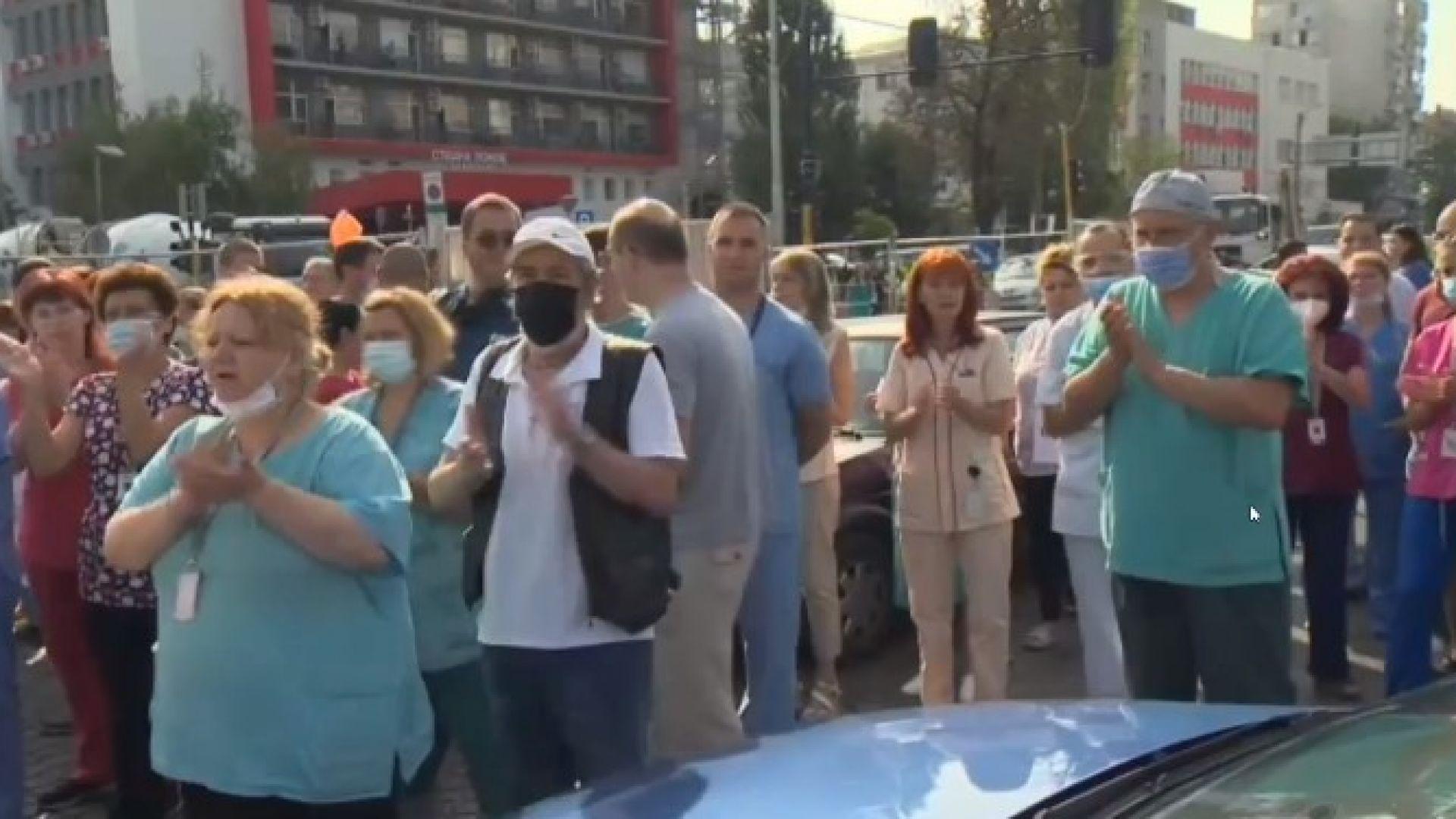 """Медиците от """"Пирогов"""" искат пред президентството оставките на здравния министър и шефа на НЗОК"""