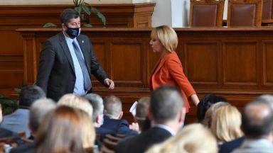 Червена лампа от  Мая Манолова и Христо Иванов:  Подкрепа за кабинет на ИТН, но не на всяка цена
