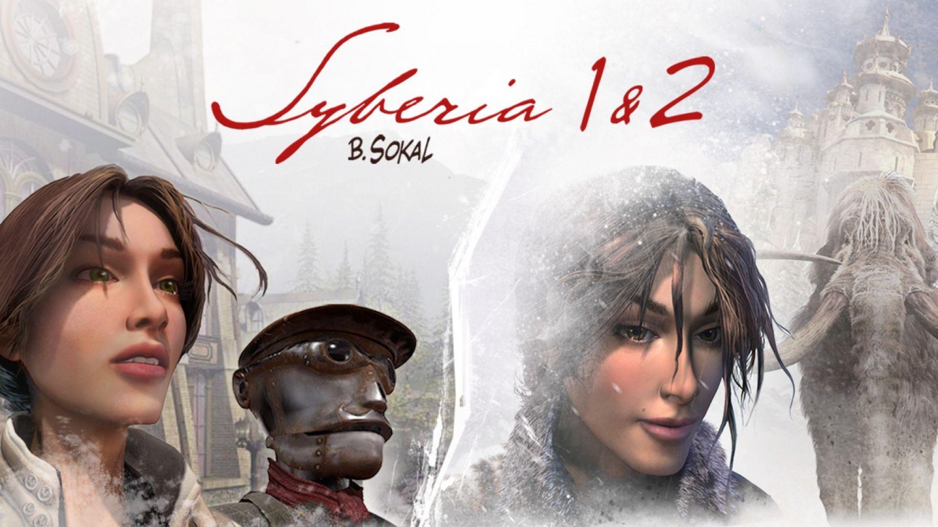 Стана ясно кога ще видим следващата Syberia игра за персонални компютри