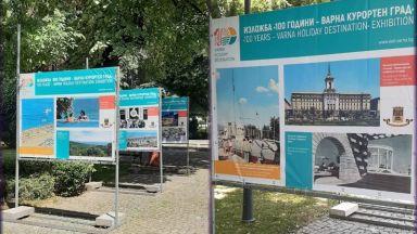 """Пътуваща изложба """"Варна - 100 години курортен град"""" гостува в Пловдив"""