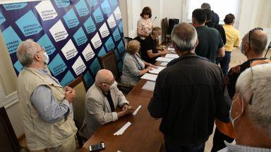 ЦИК започва да приема документи за регистрация на изборите