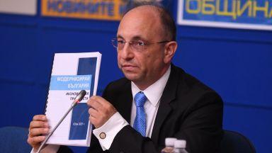 Николай Василев: Ако имаше правителство на Слави, бюджетът нямаше да се актуализира