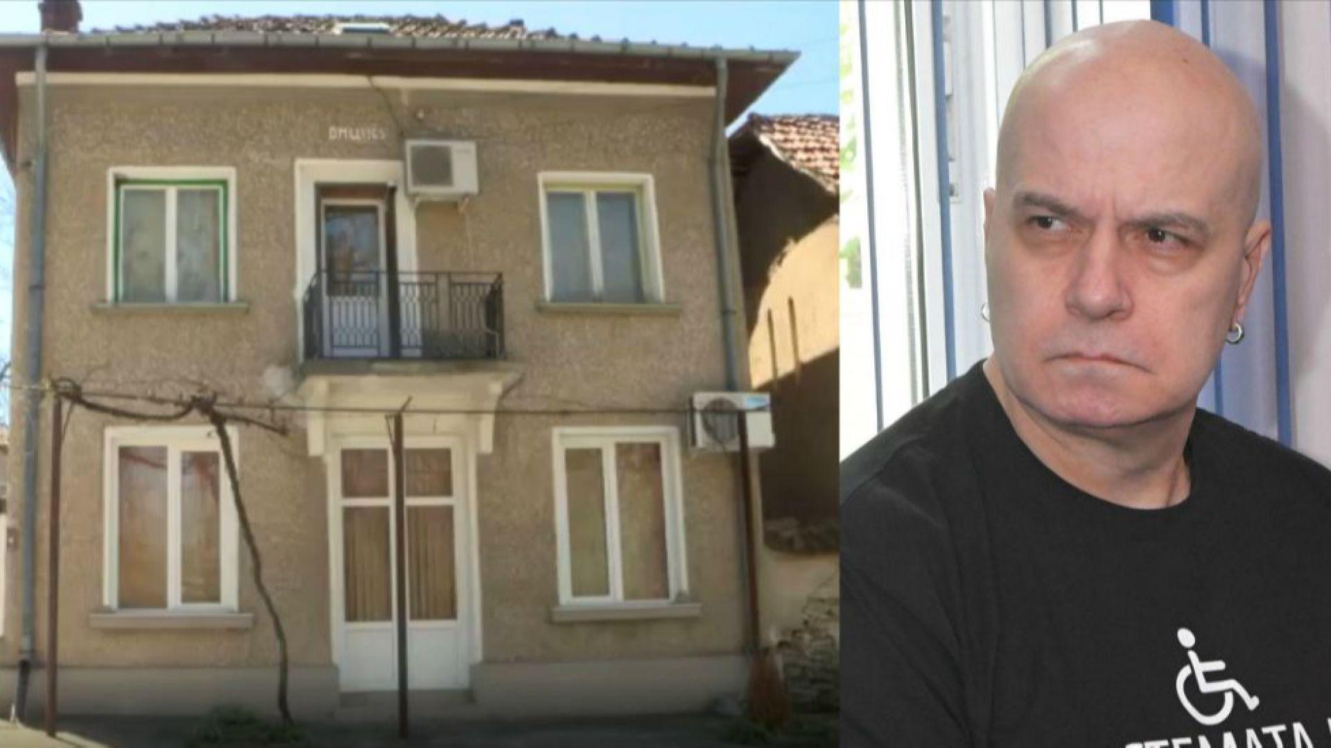 Слави Трифонов продаде родната си къща