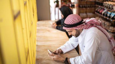 Магазините в Саудитска Арабия вече ще работят и по време на молитва