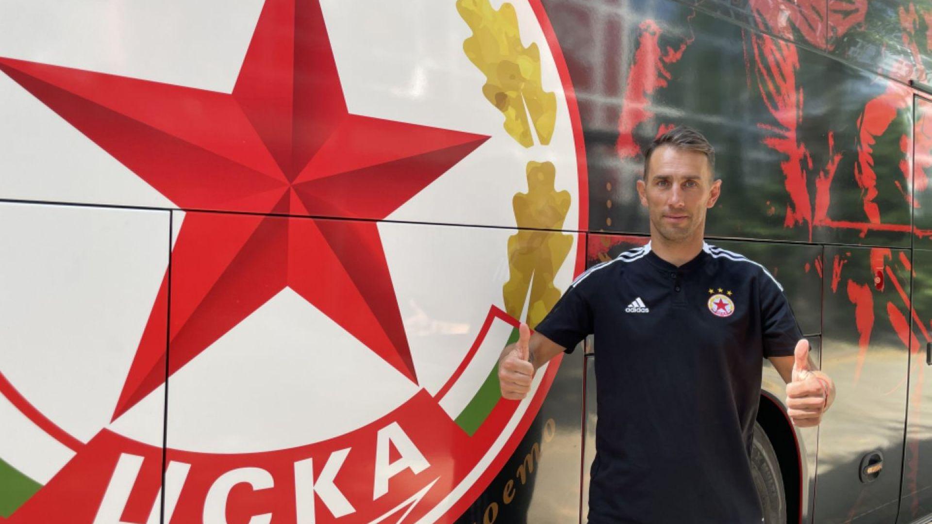 """Любимец на """"червената"""" публика се завърна в ЦСКА след 14 години"""